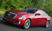ALL NEW 2015 CADILLAC ATS COUPE