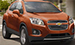 The ultimate small SUV Chevrolet trax
