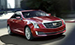 Live a Totally New Experience with the 2016 Cadillac ATS Coupe