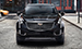 2017 Cadillac XT5: An Exceptional Presence
