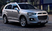 2017 Chevrolet Captiva: Stylish Exterior and Innovative Safety Features