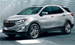 2018 Chevrolet Equinox: Confidence for Every Kilometer