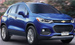 2019 Chevrolet Trax: Styled for The City